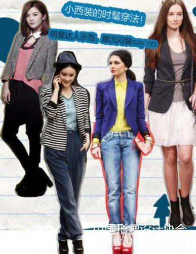 袁姗姗条纹西装正流行,搭配哈伦裤是绝配,另外,爵士帽和鱼嘴鞋也