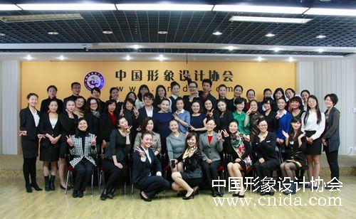 形象设计 礼仪培训 中国形象礼仪网