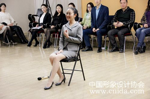 中国形象设计协会形象设计与礼仪培训班开班