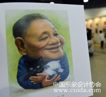 新中国五代领导人漫画形象亮相动漫节_公共形的电车绝对里漫画v漫画2图片