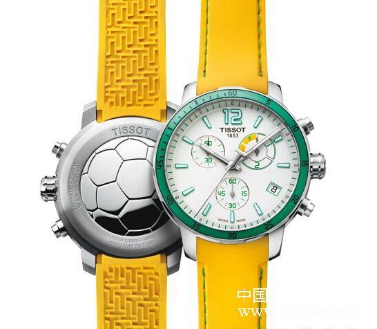 形象设计师为铁杆球迷选择的腕表