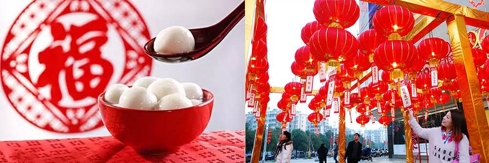 元宵佳节的传统习俗礼仪有哪些