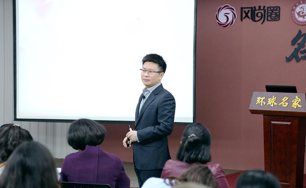 中国形象设计协会专家团主任讲师程从正老师