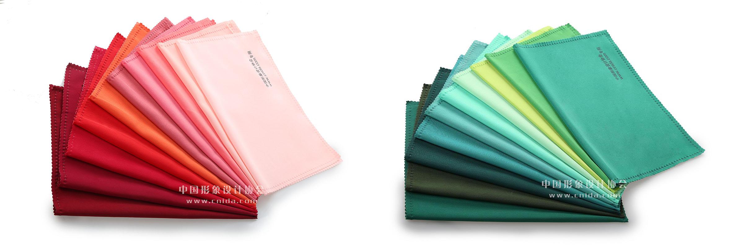 中国形象设计协会专用色布