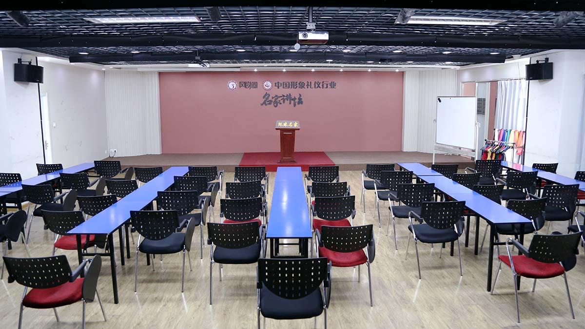 中国形象礼仪行业风尚圈培训基地第一多功能厅