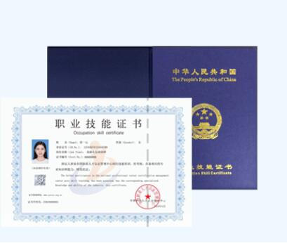 礼仪培训师资格证