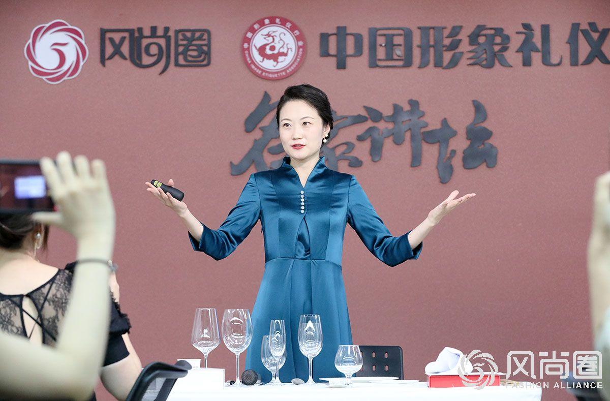 风尚圈讲师团讲师佟静老师