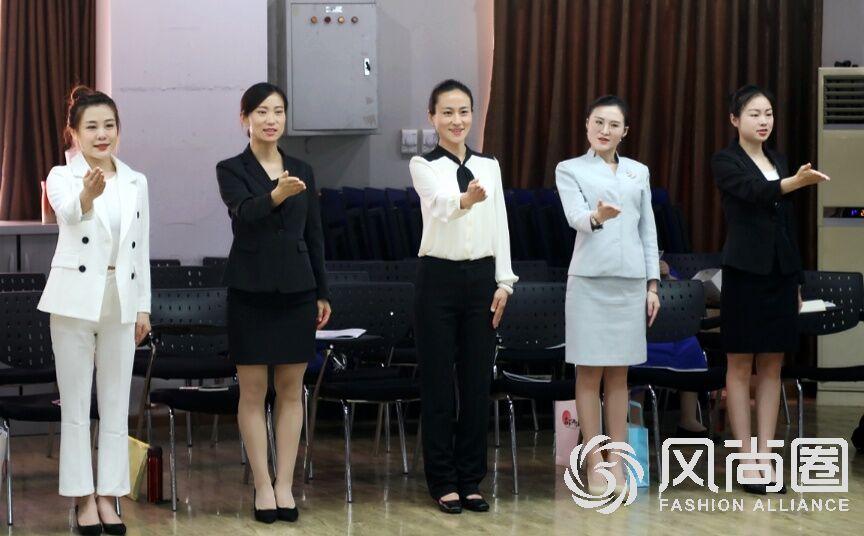 注册礼仪培训师课程