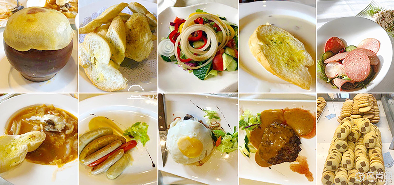 天津起士林的西餐美食
