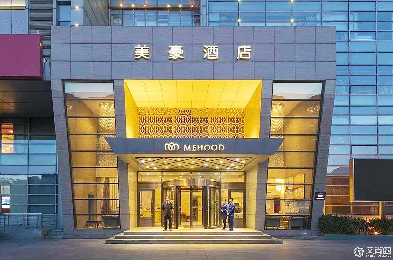 本届讲师班举办地点:天津南开区美豪酒店