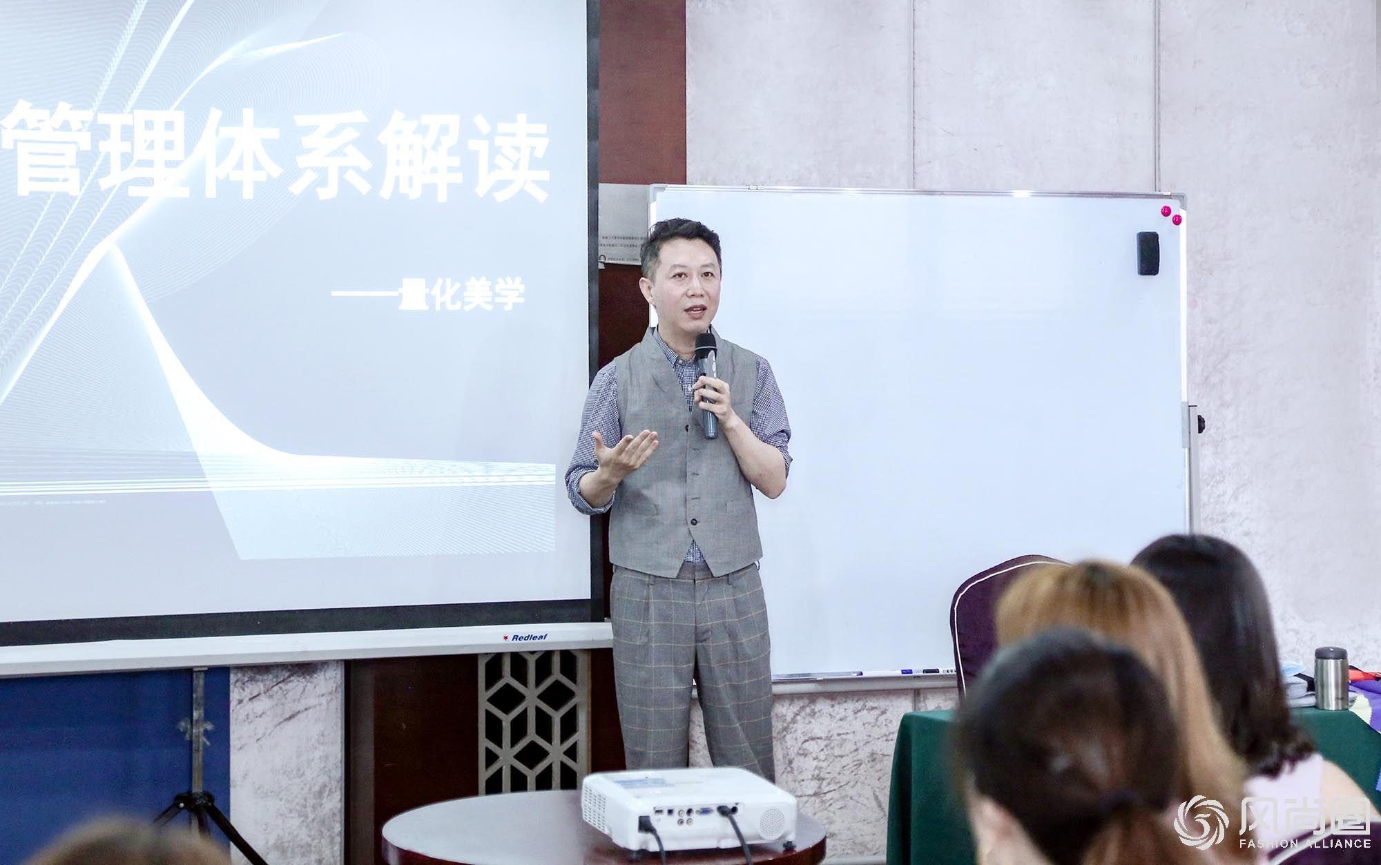 风尚圈量化美学管理专家韩久九老师