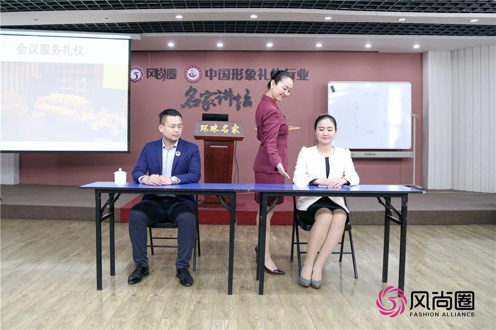 国际商务礼仪培训
