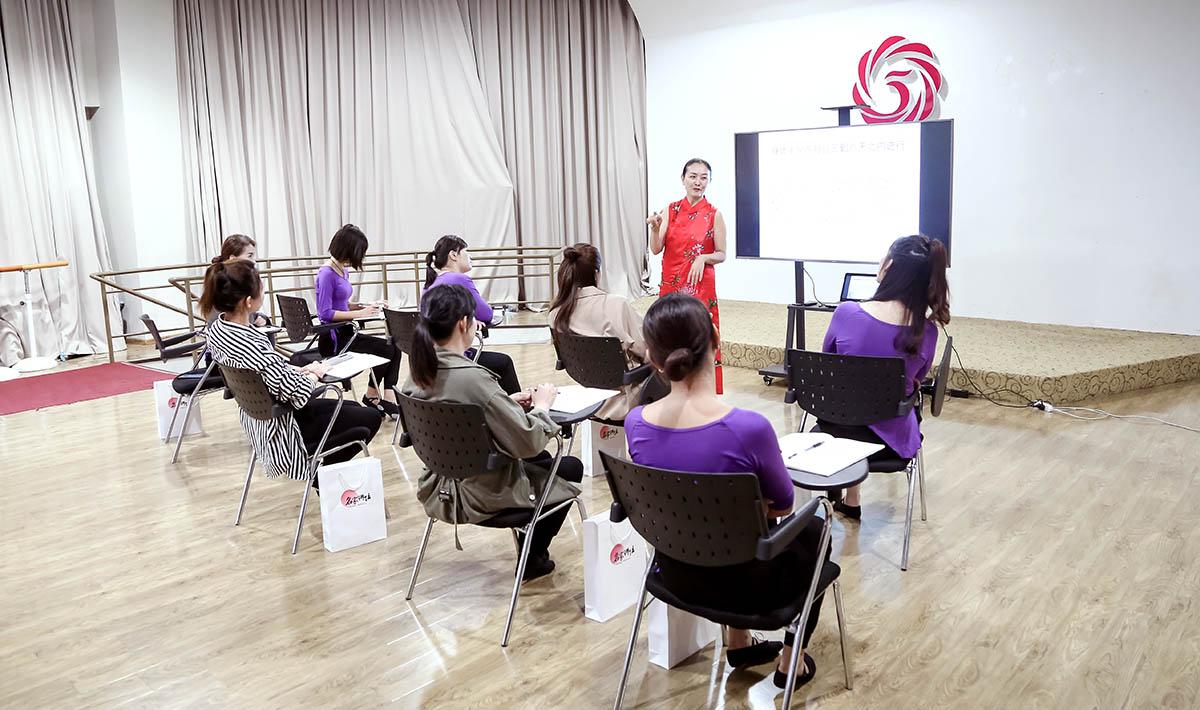 专业形体仪态训练营