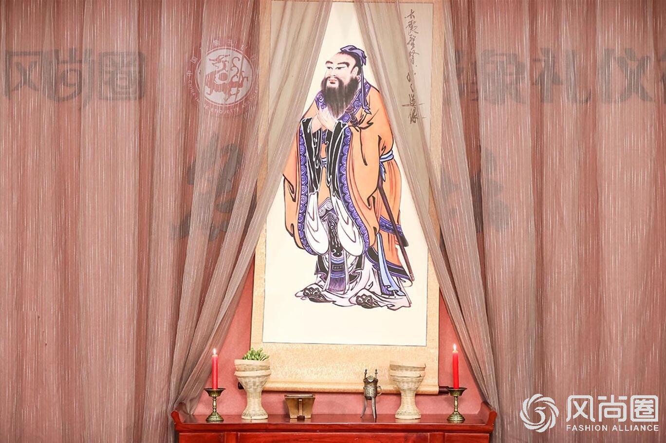 缅怀至圣先师孔子 弘扬中华礼仪文化