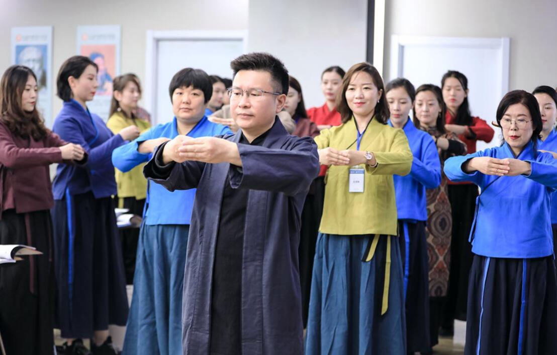 传统文化礼仪