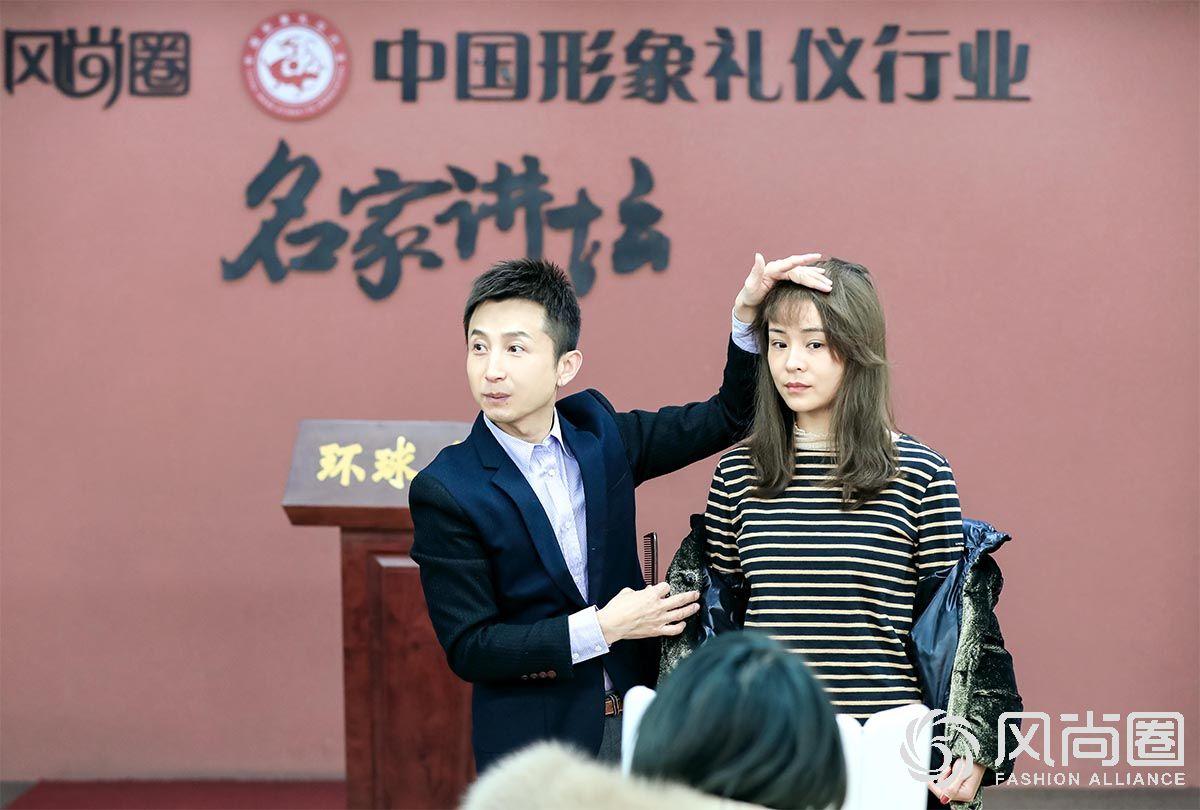 路平老师讲解化妆的技法