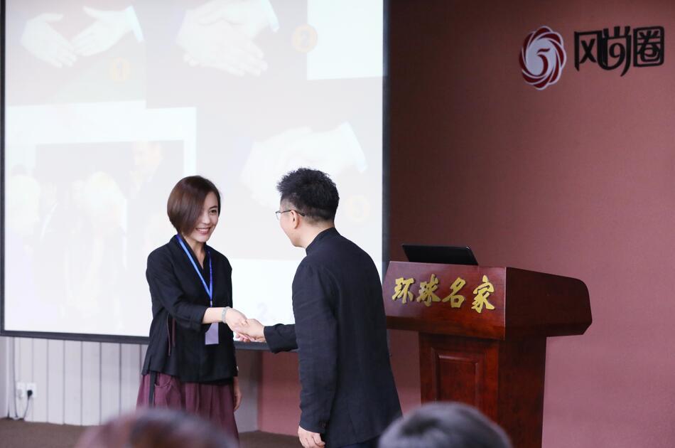 中国传统文化礼仪培训