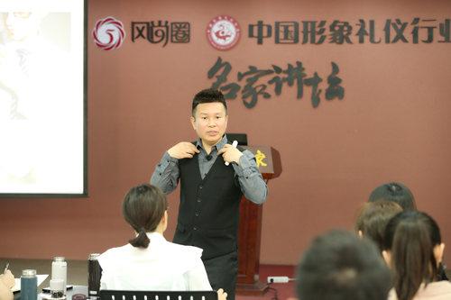 礼仪培训师训练营讲师风采