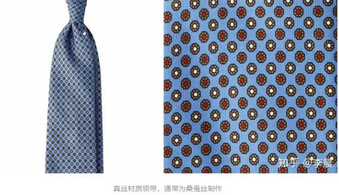 形象管理师男士领带的选择(一)