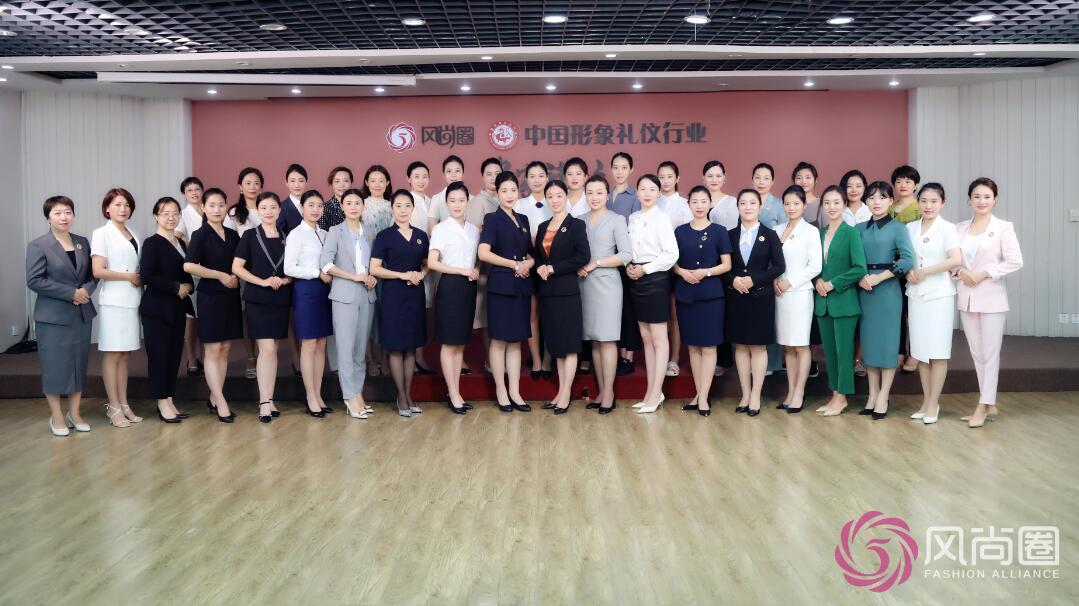 92期礼仪培训资格证考试大合影